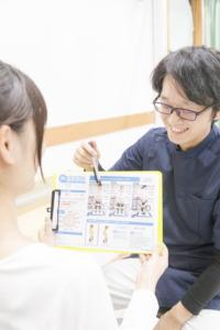 神戸市須磨区はくの接骨院 説明