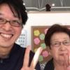 神戸市須磨区はくの接骨院 足の痛みが治った患者様
