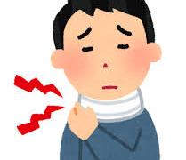 神戸市須磨区はくの接骨院 首の痛み