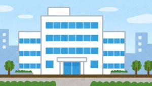 神戸市須磨区はくの接骨院 病院と肩こり