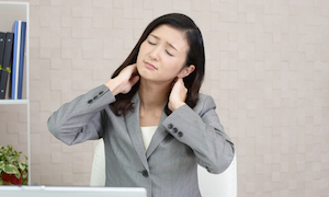 神戸市須磨区はくの接骨院 首の痛み 寝違え