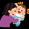 神戸市須磨区はくの接骨院 産後 腱鞘炎 ばね指