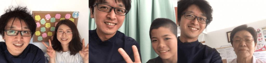 須磨区はくの接骨院 院長と患者さんの写真