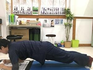 腰痛 予防 筋トレ